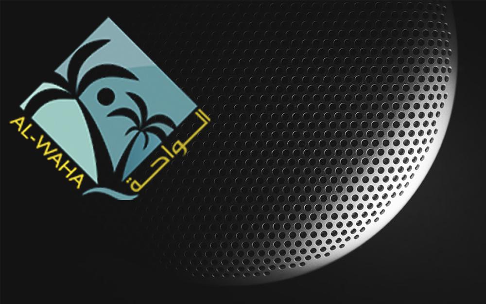 Alwaha FM Radio