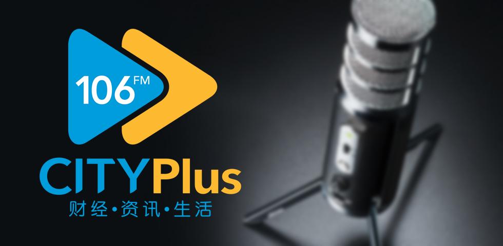 CITYPlus Online Radio