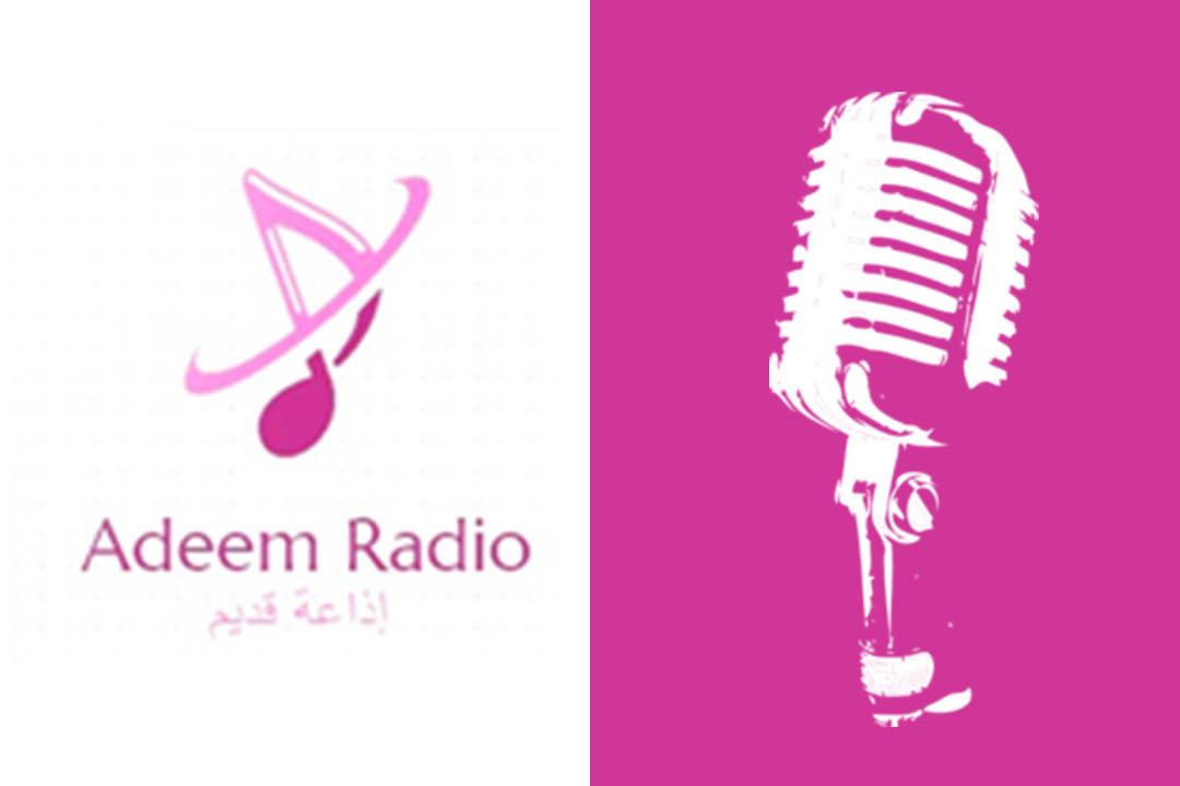 Adeem Radio Free Streaming