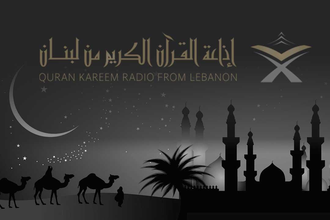 Quran Kareem Radio Live Streaming