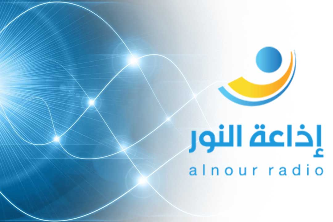 Radio Al Nour Free Streaming