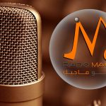 Radio Magic Beirut