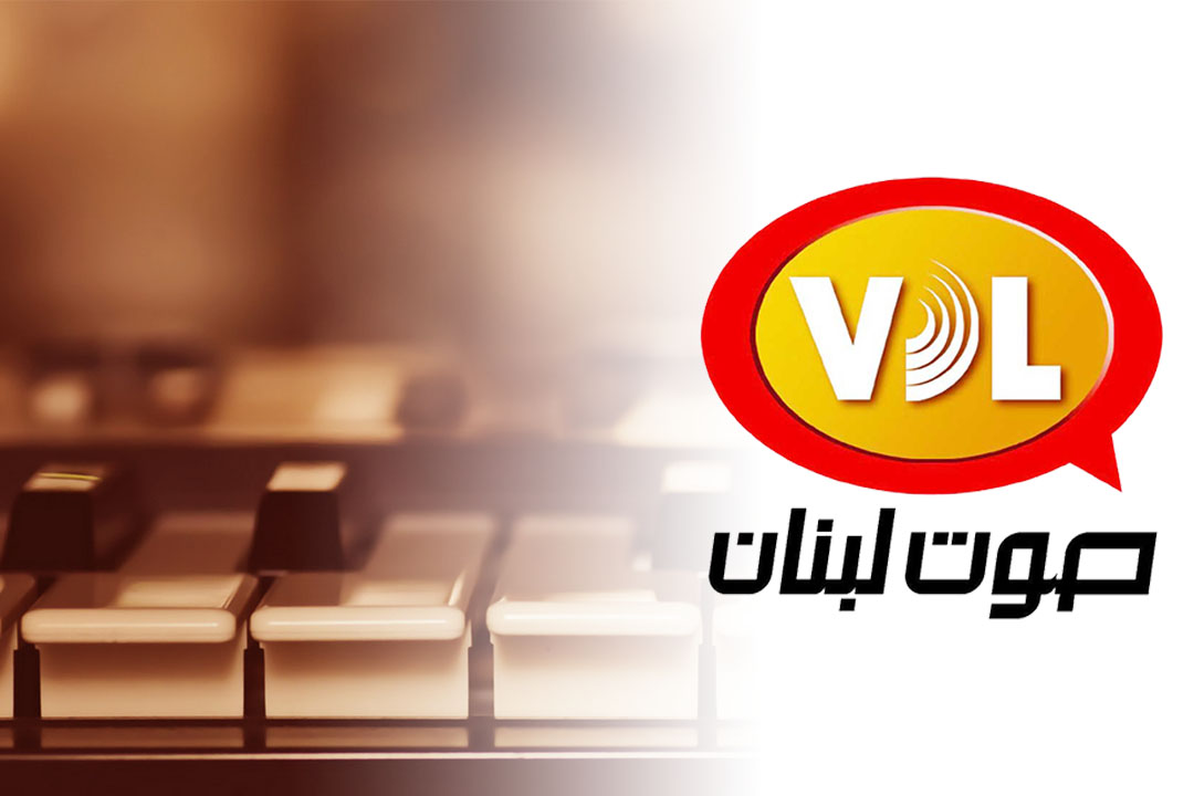 Radio Voix Du Liban live Streaming