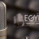 Egonair Radio Live Streaming