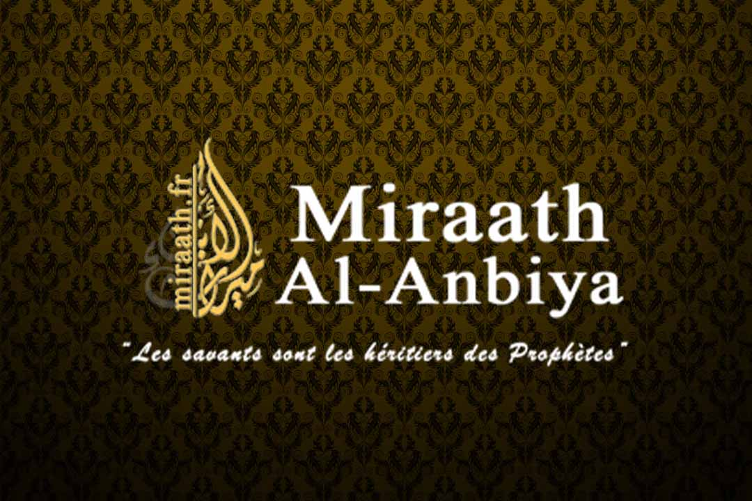 Miraath Al Anbiyya Radio Live Streaming