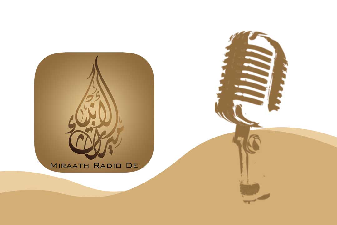 Miraaths Deutsch Radio Live Streaming
