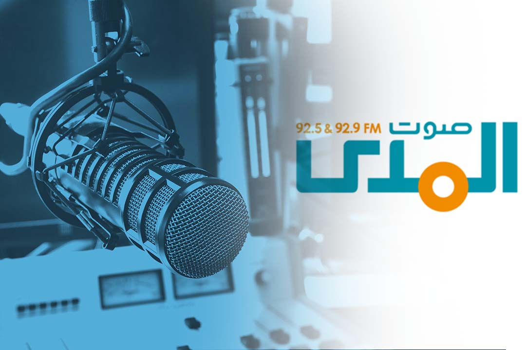 Sawt El Mada Live Streaming