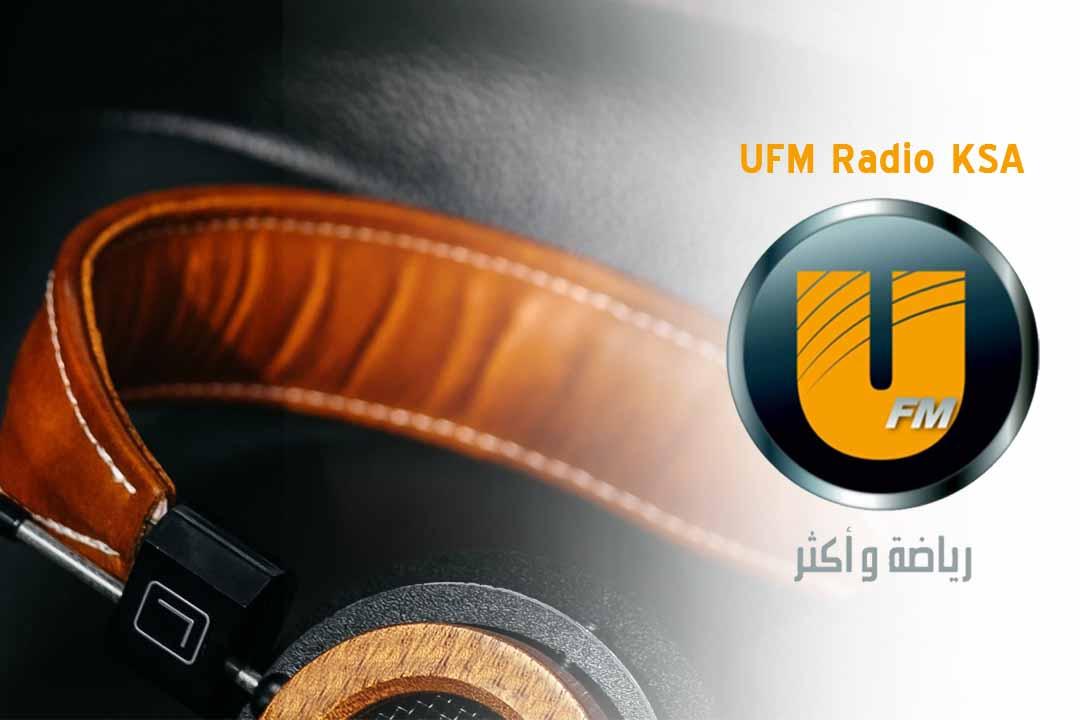 UFM Radio KSA Live Streaming