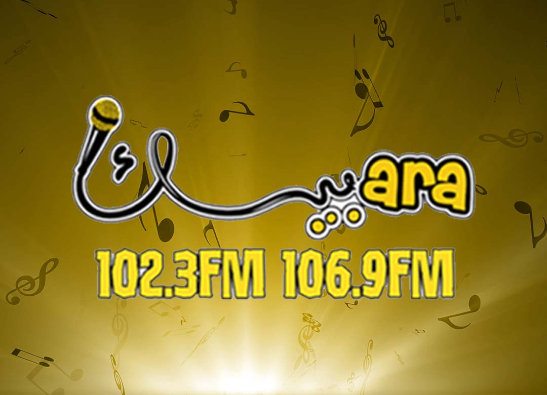 Arabesque FM Free Streaming