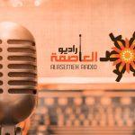 Asima Online Radio
