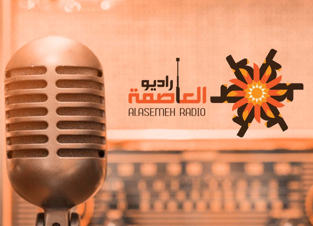 Asima Radio Free Streaming