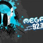 Mega FM 92.7 Free Live Streaming