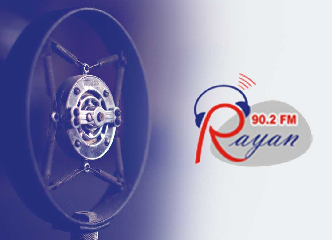 Rayan FM Free Streaming
