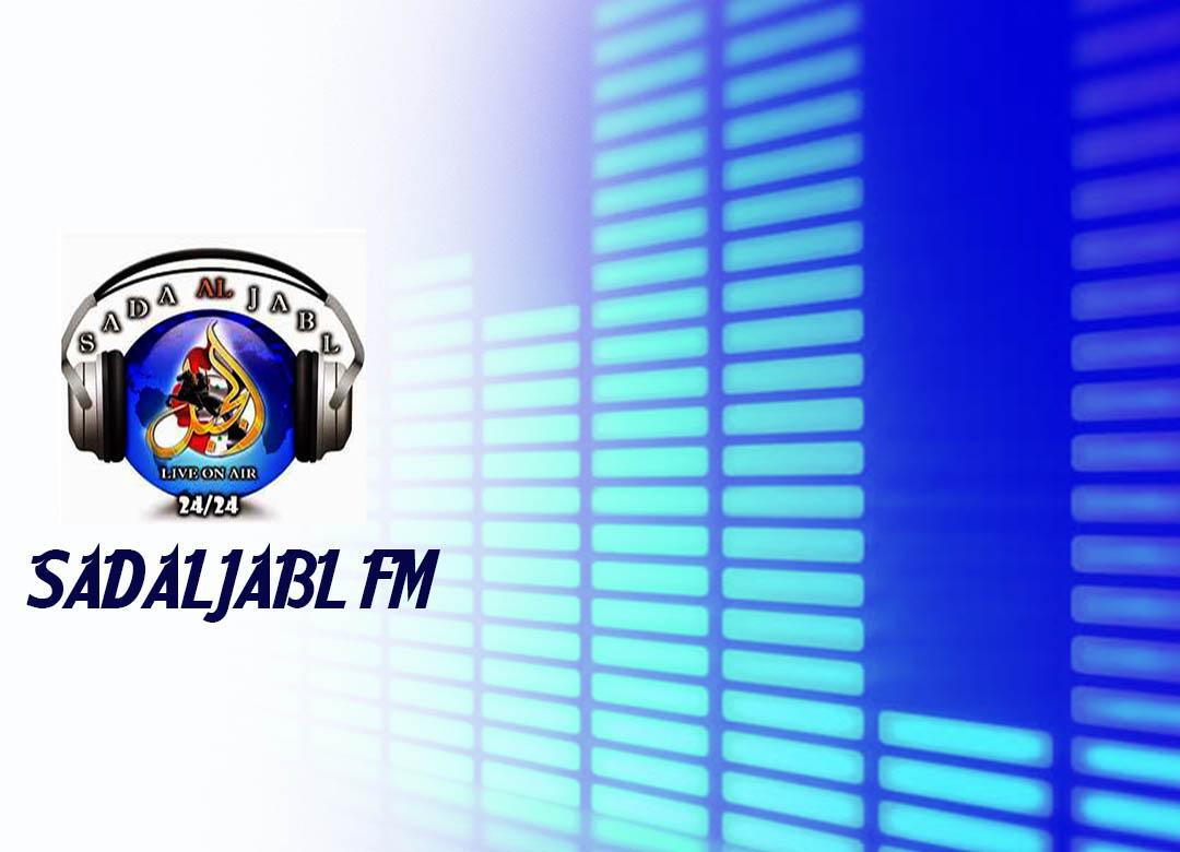 SADALJABL FM Free Streaming