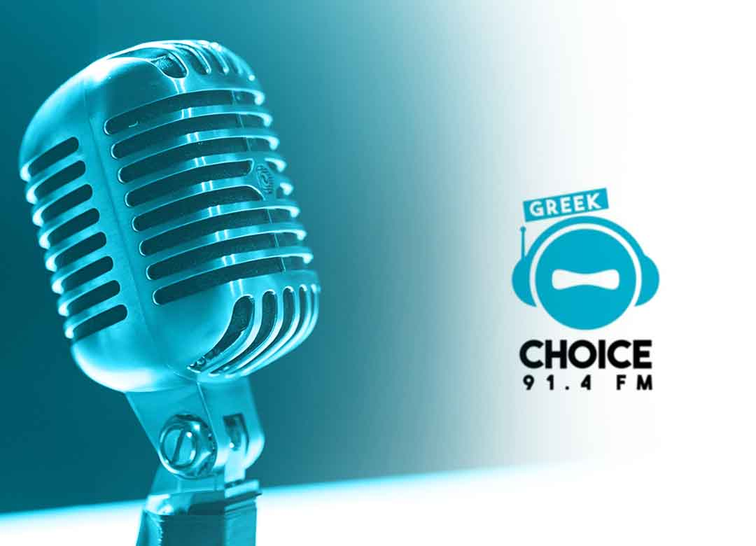 GREEK CHOICE Radio Free Streaming