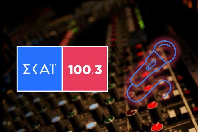 Skai 100.3
