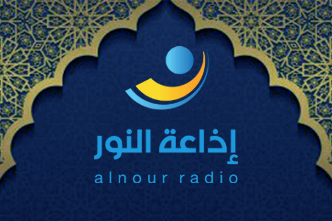 Al Nour FM Free Radio