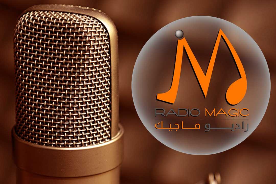 Radio Magic Beirut Free Streaming