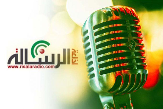 Risala Radio Free Streaming