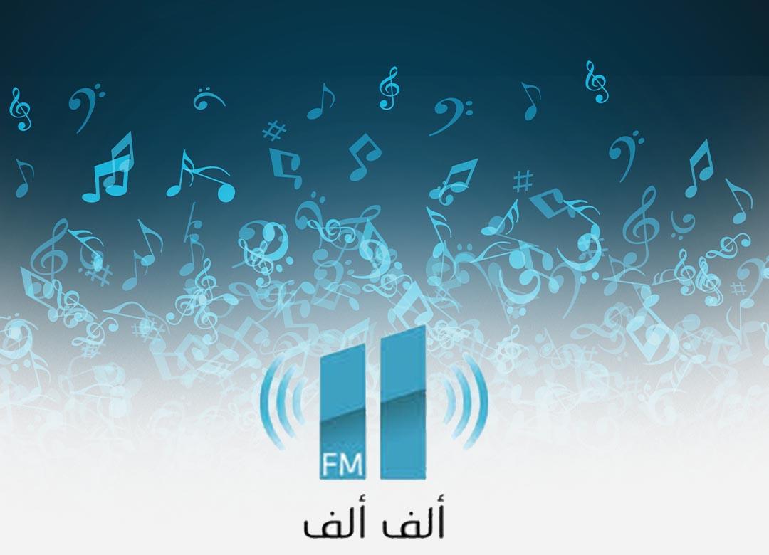 Alif Alif FM Free Radio Streaming