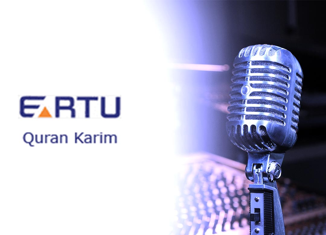 ERTU Quran Kareem Live Radio Streaming