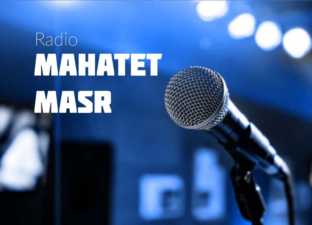 Mahatet Masr Live Streaming