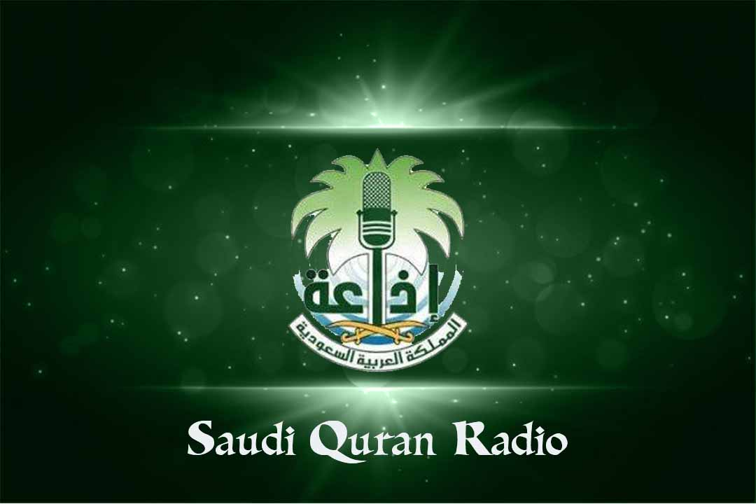 Saudi Quran Live Streaming