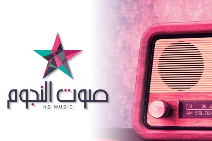 Sawt El Noujoum Free Streaming