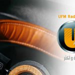 UFM Radio KSA Live Streaming