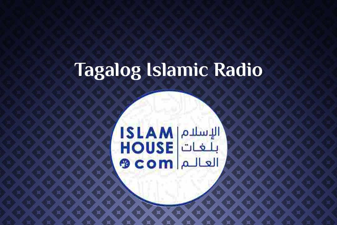 Tagalog Islamic Radio Live Streaming