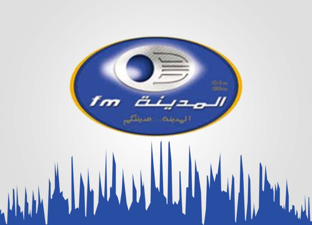 Al Madina FM Free Streaming