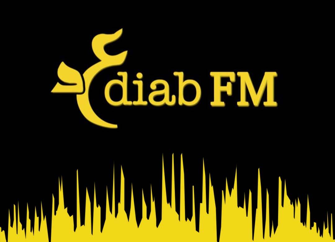 Diab FM Free Live Streaming