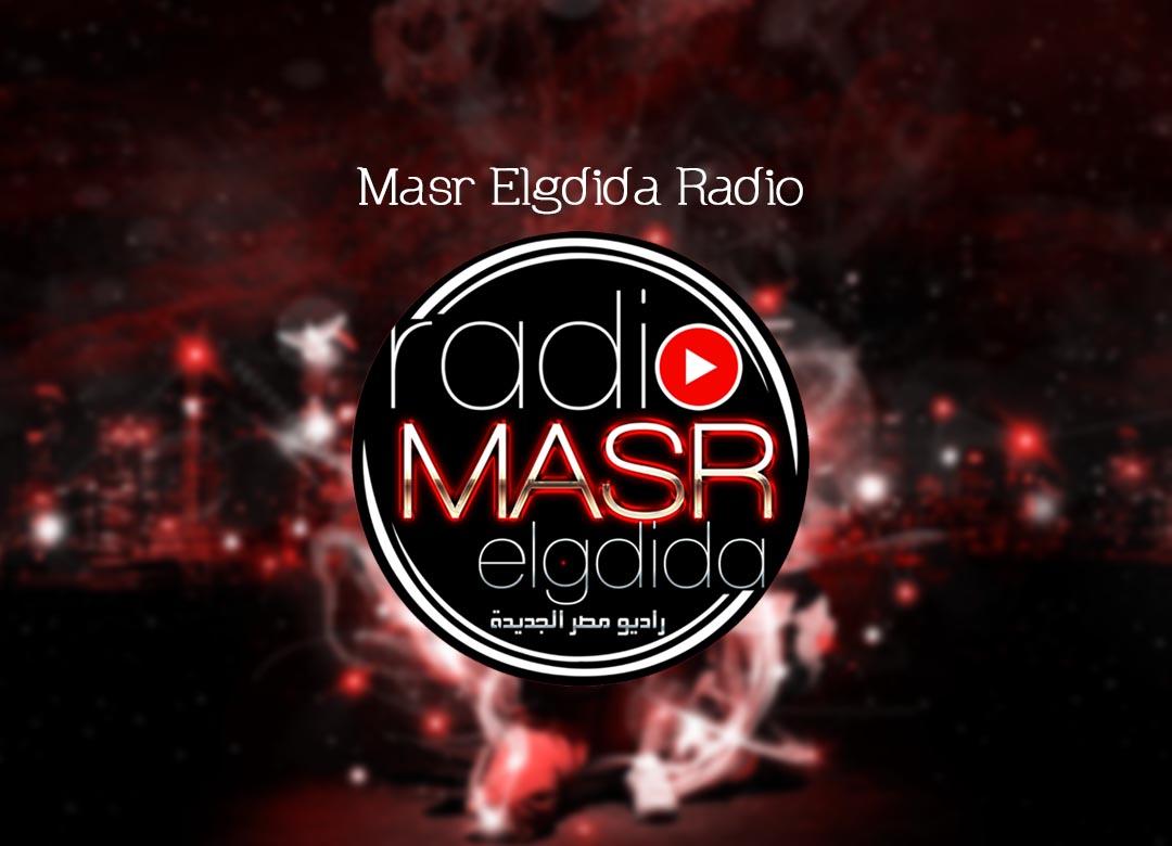 Masr Elgdida Radio Live Streaming