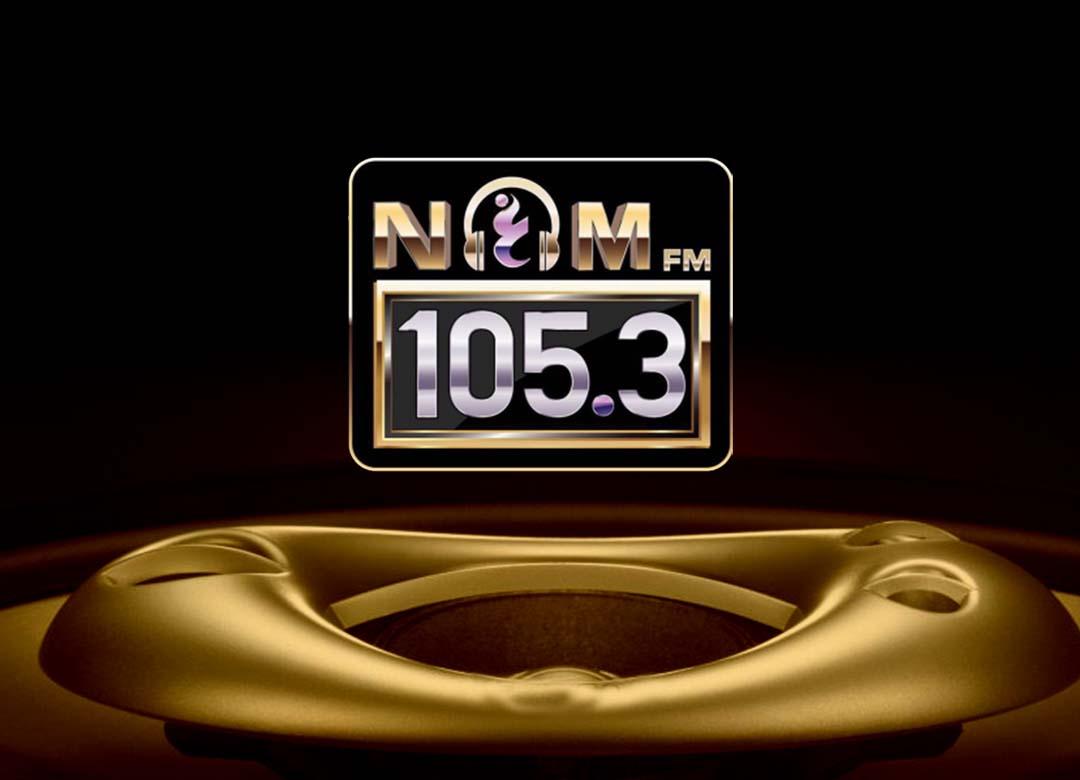 Nagham FM Live Streaming