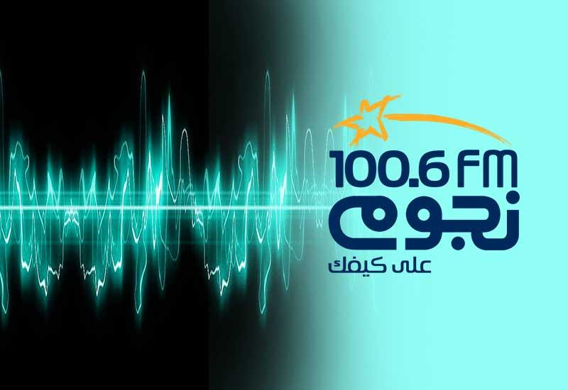 Nogoum FM Live Streaming