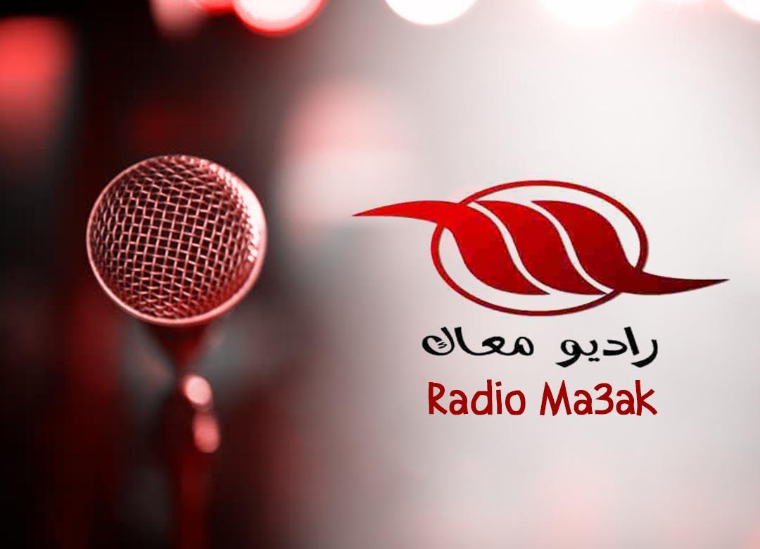 Radio Ma3ak Live Streaming