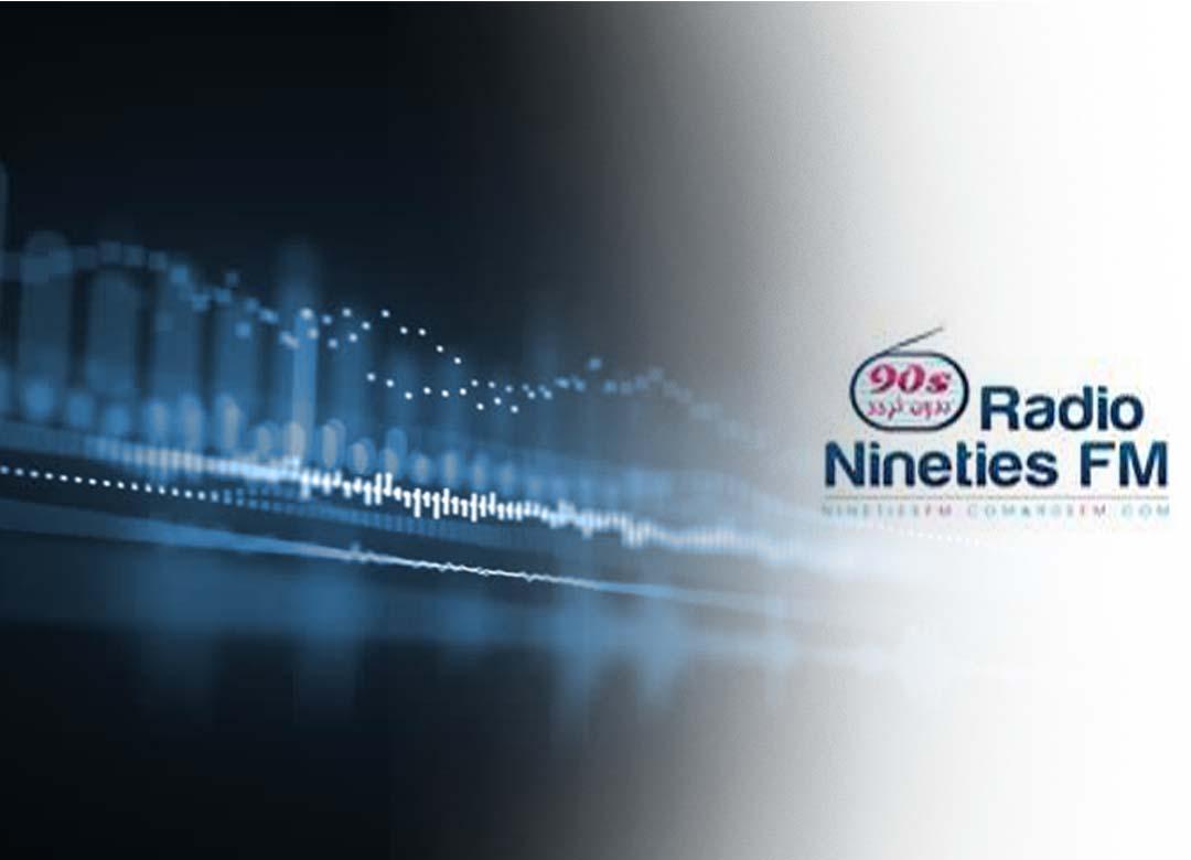 Radio Nineties FM Free Streaming