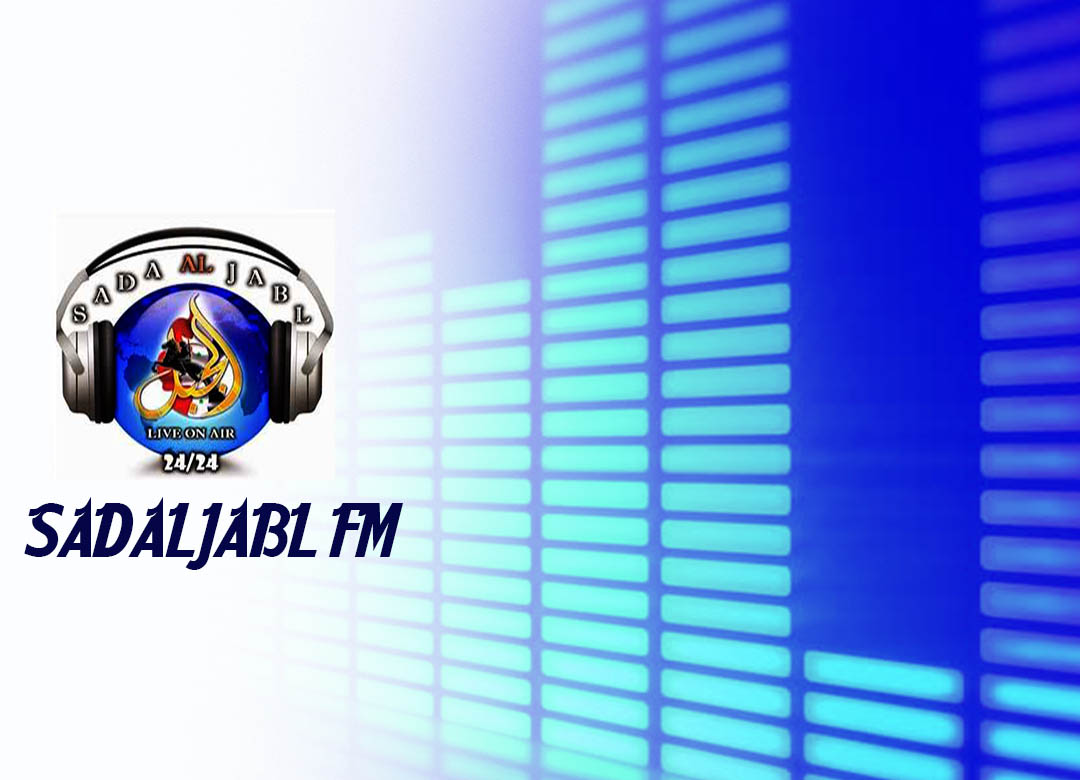 SADALJABL FM Free Streaming