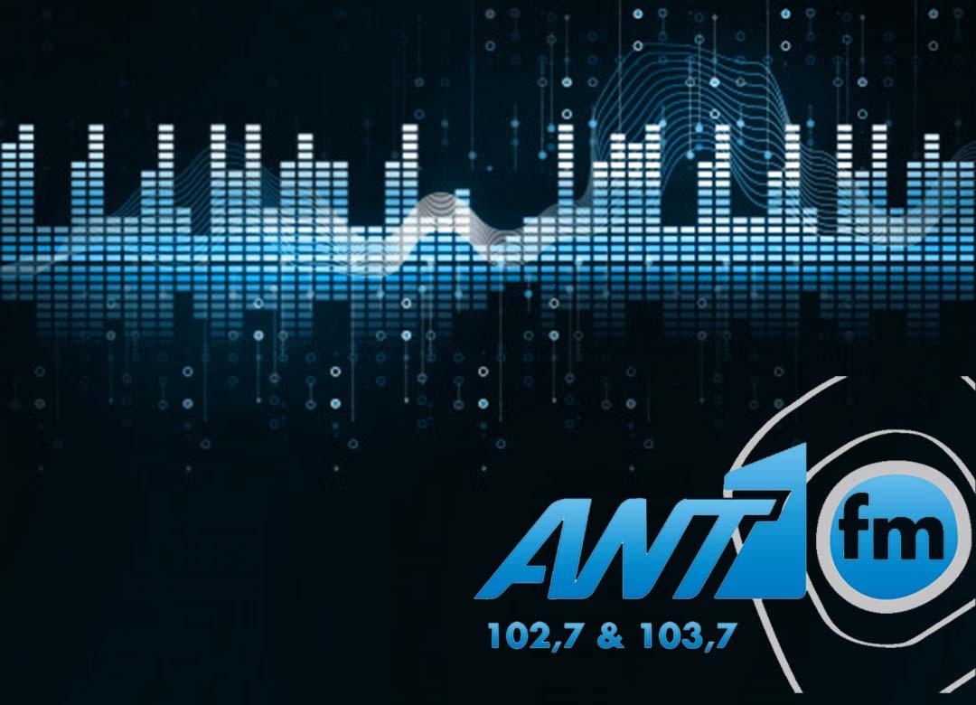 ANT1 FM Free Radio Streaming