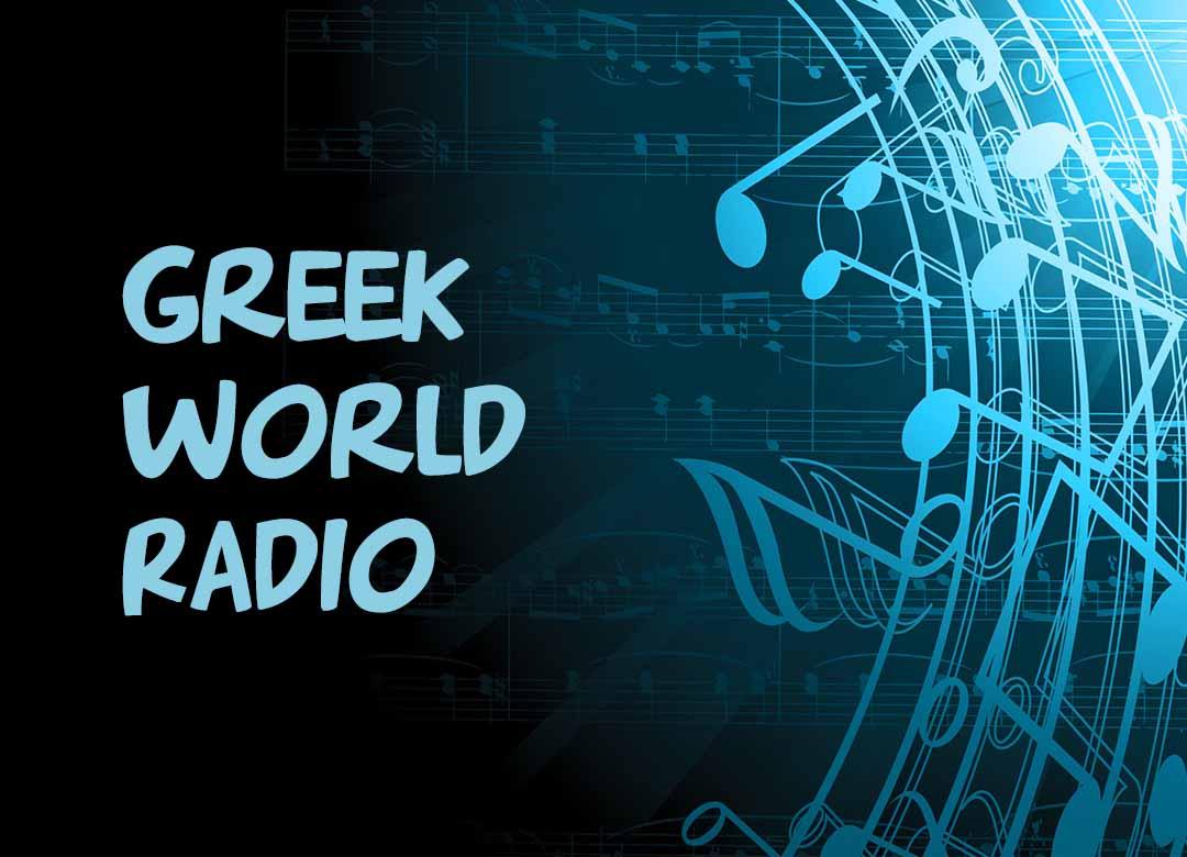 Greek world Radio Free Streaming